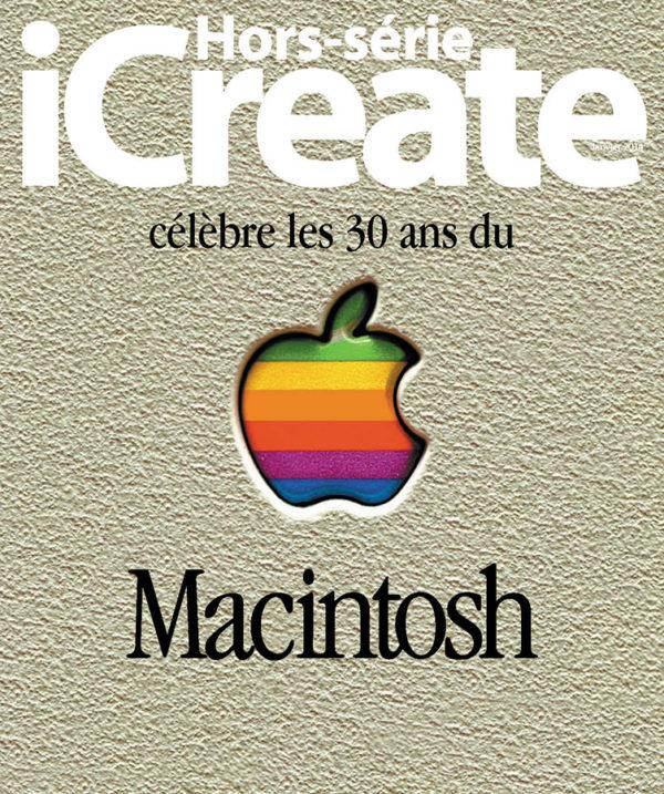 Les 30 ans du MAC